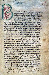Chronique de Peterborough, une des versions de la Chronique anglo-saxonne qui fait débuter l'invasion normande le 29 septembre 1066.